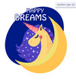 happy dreams unicorn vector image vector image