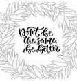 modern lettering inspirational hand lettered vector image vector image