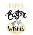 easter greeting card - happy easter wishes vector image