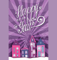happy new year party poster with cute houses vector image vector image