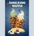 Hong kong waffles waffle with cherry and bananas