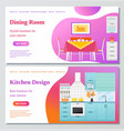 kitchen dining room web page design template vector image
