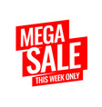 mega sale advertising banner vector image vector image