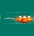 nice happy janmashtami festival banner with dahi vector image vector image