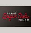 sale banner template purple vector image vector image