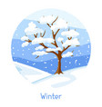 winter landscape with tree and snow seasonal vector image vector image