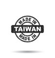 made in taiwan stamp on white background vector image vector image