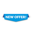new offer label for web store vector image vector image