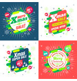 christmas sale special offer promotion banner vector image