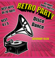 retro party vintage gramophone on comic style vector image vector image
