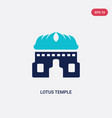 Two color lotus temple icon from india concept