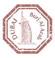 burj al arab on grunge postal stamp vector image