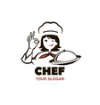 chef woman design vector image