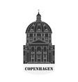 frederiks church in copenhagen denmark vector image vector image