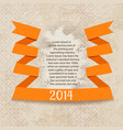 grunge frame for new yeartext vector image vector image