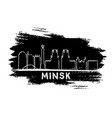 minsk skyline silhouette hand drawn sketch vector image