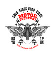motor speedway poster template with winged vector image vector image