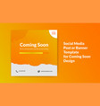social media post or banner template for coming vector image vector image