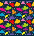 ufo colorful seamless pattern background for kids vector image vector image