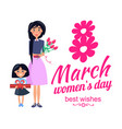 8 march womens day best wishes vector image vector image