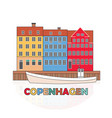 copenhagen denmark old european city icon vector image
