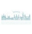 hungarian travel landmark historical buildings vector image vector image