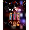 jewish holiday Hanukkah with menorah vector image vector image