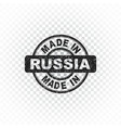 made in russia stamp on isolated background vector image vector image