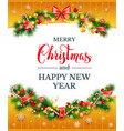 christmas bright decor vector image