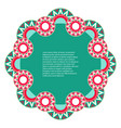 frame with geometric pattern on a white background vector image vector image