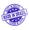 grunge textured made in brazil stamp seal vector image vector image