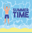 summer time vacations vector image