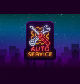 car service repair logo neon sign emblem vector image vector image