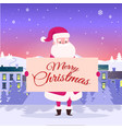 merry christmas from santa on city background vector image vector image