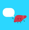 cute strong healthy happy liver vector image