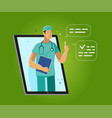 medical services provided through an application vector image
