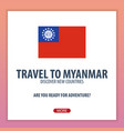 travel to myanmar discover and explore new vector image