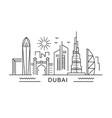 dubai minimal style city outline skyline with vector image vector image