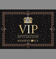 vip invitation for members only with gold crown vector image