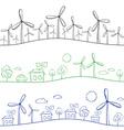 windmills seamless pattern vector image