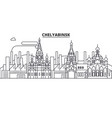 russia chelyabinsk architecture line skyline vector image vector image