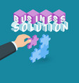 business solution concept vector image