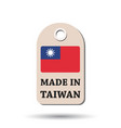 hang tag made in taiwan with flag on white vector image vector image