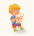 smiling boy with test paper mark vector image vector image