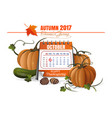 canadian thanksgiving day 2017 vector image vector image