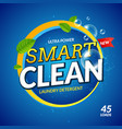 laundry detergent smart clean design cleaner wash vector image