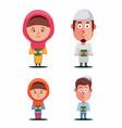 muslim family hold quran symbol set cartoon vector image vector image