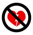 no broken heart vector image vector image