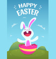 poster template with of easter rabbit vector image