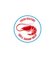 fresh seafood emblem template with shrimp design vector image vector image